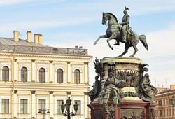 Optional visit to the Nikolaevsky Palace